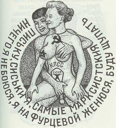 hochu-lesbiyanki-v-volgodonske