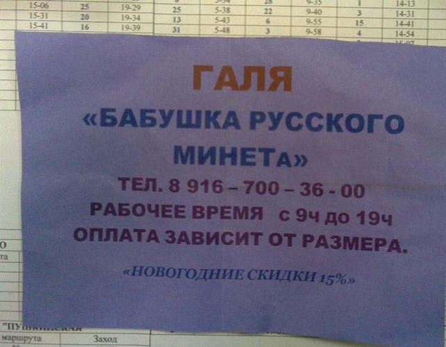 Русское фото минета 13 фотография